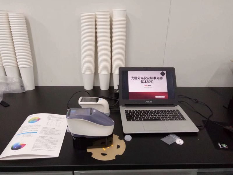 YS3060 spectrophotometer for Paper Cup Color Difference